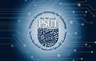 الجامعة الأولى في تاريخ الجامعات الأردنية الأميرة سمية للتكنولوجيا تحصل على الاعتماد الدولي AACSB
