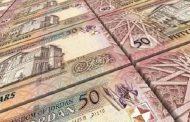 560 مليون دينار عجز الميزان التجاري مع دول التجارة الحرة العربية