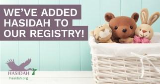 Hasidah FB2 - registry