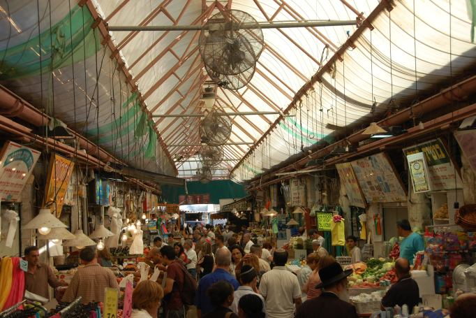 הברוקרים הם הבאסטיונרים של שוק ההון. צילום: ויקיפדיה