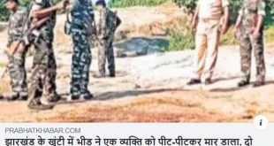 mob lynching in khunti district of jharkhand one dead two injured