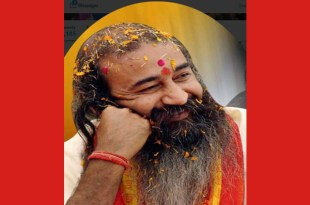 Acharya Pramod Krishnam is a well-known 'spiritual guru'who has been arduously working to light up humanity in a society through spiritual and social activities