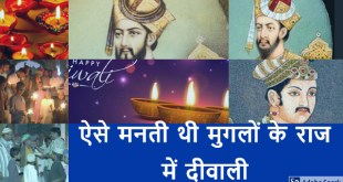 Different Diwali celebrates during the Mughal period 1