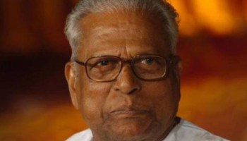Former Kerala Chief Minister and senior leader of Communist Party of India-Marxist (CPI-M) VS Achuthanandan