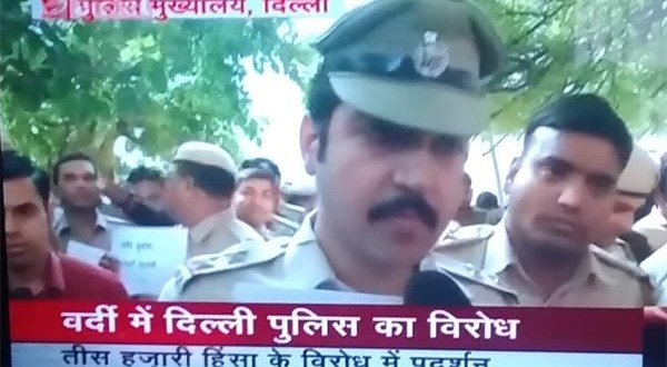 अधिवक्ता और पुलिस संघर्ष, Advocate and police conflict,