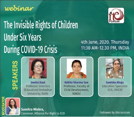 rights of children under 6 years old and the challenges of the current era