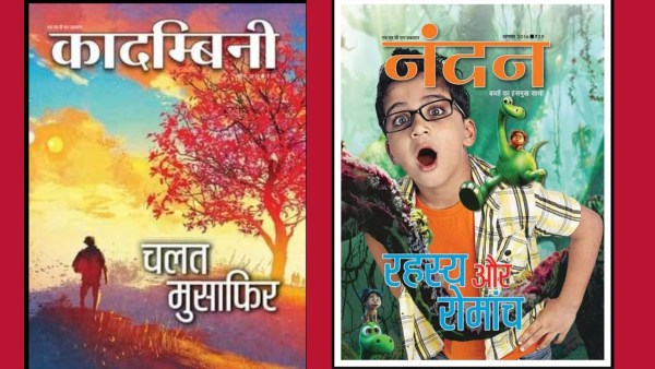 Kadambini and Nandan cease publication