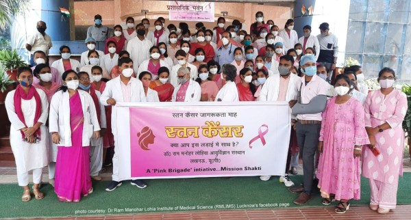 Mission-Shakti and Breast Cancer Awareness Month