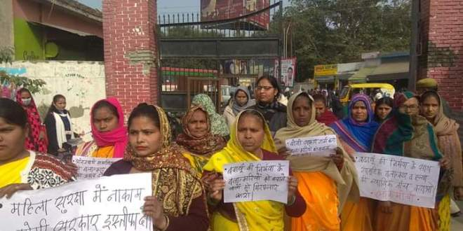In Yogi Raj, women are not safe, rapists are saved. Demonstration of women at the District Magistrate's office in Badaun