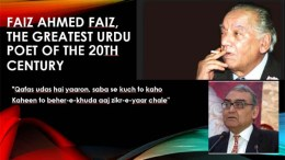 Justice Katju remembers Faiz Ahmed Faiz as Greatest Urdu poet of the 20th century