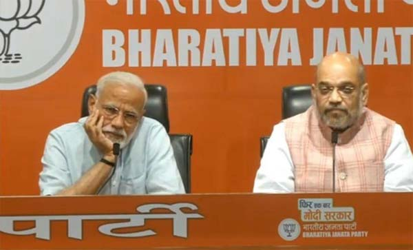 Sham or Shame : Decoding Modi's Press Conference