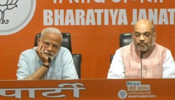 Haryana and Maharashtra Assembly Election : Arrogance slapped