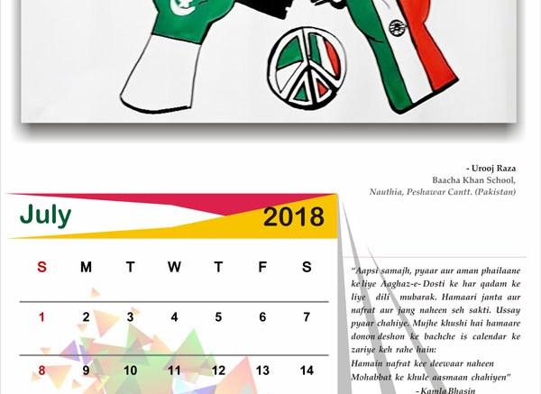 Aaghaz-e-Dosti Peace Calendar
