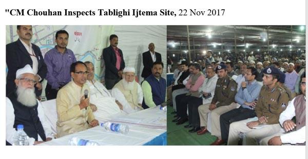 CM Chouhan Inspects Tablighi Ijtema Site, 22 Nov 2017