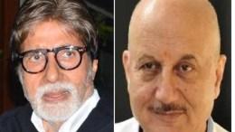 Amitabh Bachchan And Anupam Kher