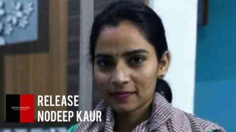 Release-Nodeep-Kaur
