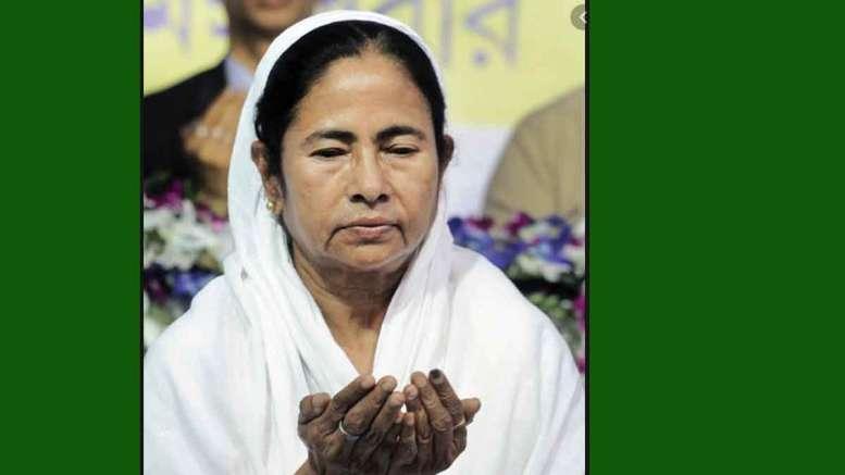 Mamata Banerjee namaz