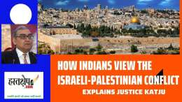How Indians view the Israeli-Palestinian conflict