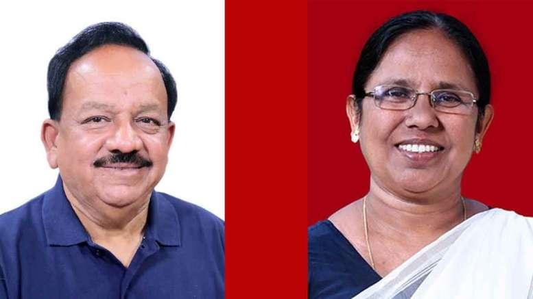 KK-Shailja-Harshvardhan