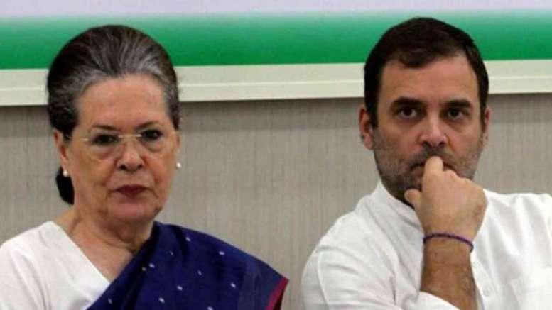 Rahul-and-sonia-Gandhi