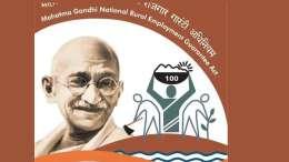 Mahatma Gandhi National Rural Employment Guarantee Scheme (MGNREGS)