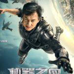 Bleeding Steel de Jackie Chan,  ganha Trailer