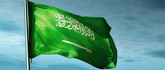 تعبير عن السعودية بالانجليزي وعن المناخ والسياحة 8 نماذج مترجمة هات