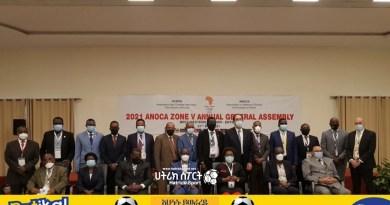 L'Éthiopie bat l'Egypte et devenue présidente de l'ACNOA – Zone V