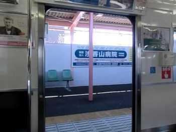 南海6200系のドア開閉動画(山側)