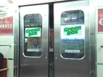 相鉄 新7000系のドア閉動画