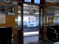 阪急7000系(7010F)のドア閉動画