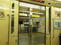 ポートライナー8000形のドア閉動画