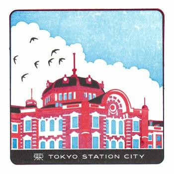 東京駅(丸の内駅舎)の駅スタンプ