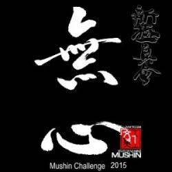 2014Mushin_