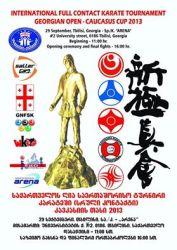 caucasuscup2014I