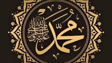 Photo of Masha Allah! Gwamanti Jahar Bauchi Ta haramtawa wani Malami Tafseer Akan Batanci Ga Annabi (S.A.W)