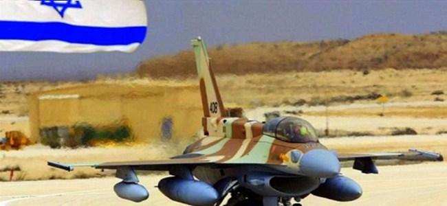 Güney Kıbrıs-İsrail-Yunanistan Ortak Tatbikatı