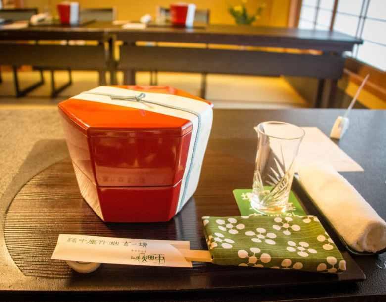 Gion Hatanaka dinner