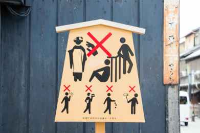 A sign in Gion.