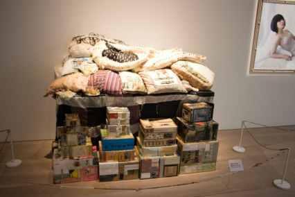 Mari Katayama exhibit