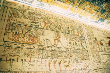 King Ramses V tomb