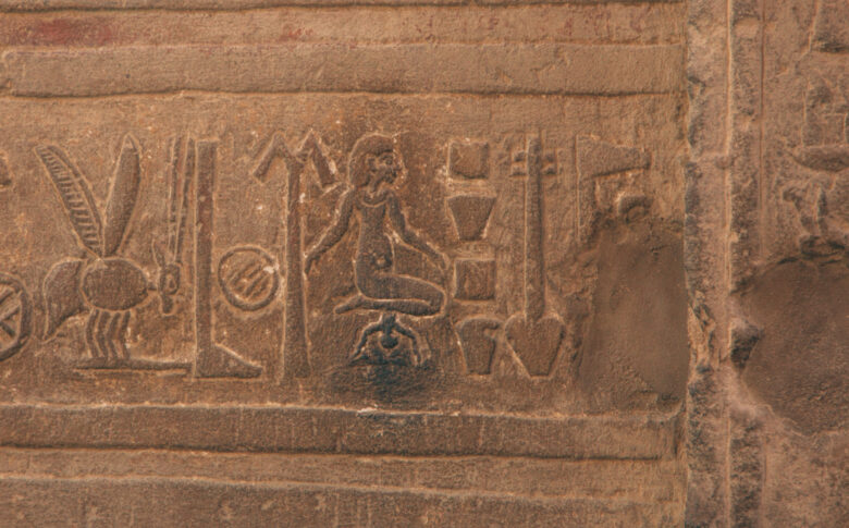 The Temple of Kom Ombo