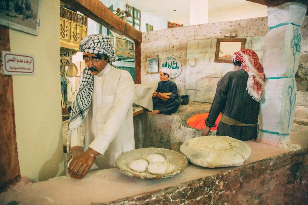 A depiction of an old Syrian bakery.