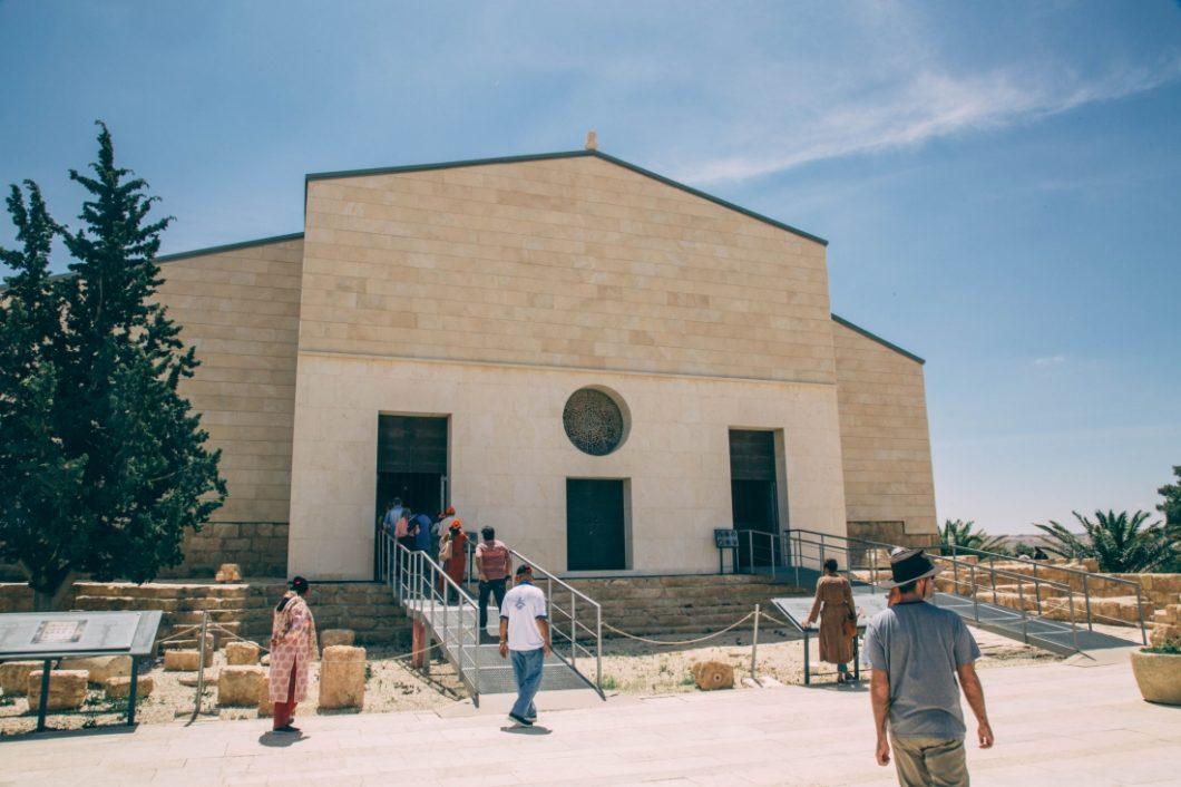 Mount Nebo church
