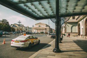 the metropol entrance