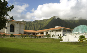 A building at Windward Community College