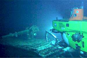 Pisces V submersible