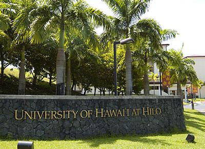 Hilo campus signage