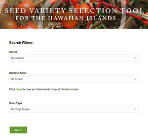 hilo-online-seed-tool-search