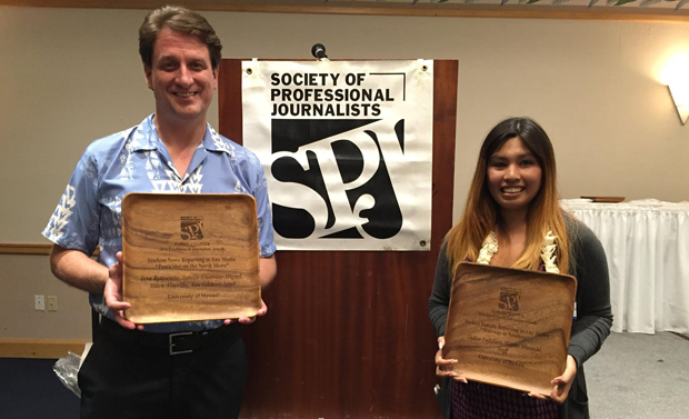 Brett Oppegaard and Janelle Guerrero-Miguel with the Society of Professional Journalists awards